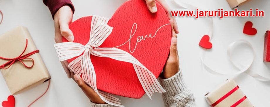 Valentine Day Ki Kahani in Hindi